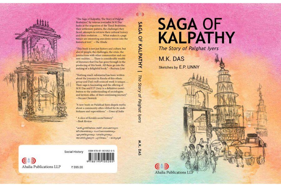 Saga of Kalpathy – The Story of Palghat Iyers