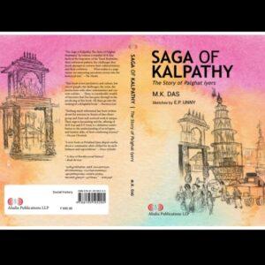 Saga of Kalpathy